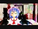 【紅魔館へようこそ!!】おぜう様、余命3日!!