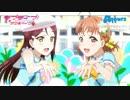 Aqours デビューシングル「君のこころは輝いてるかい?」Full thumbnail