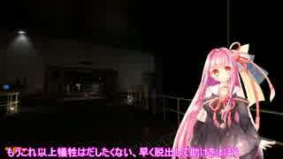 琴葉茜がBlackMesaから脱出する act1【VOICEROID+実況】