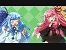 【VOICEROID実況】琴葉姉妹のお絵かき実況!_第二回