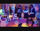 【新メンバー】Girls踊ってみた【のん★&鈴&CHEL】