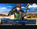 【Fate/Grand Order】 トロージャン・ガーディアン 【幕間の物語】