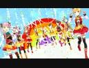【ラブライブ!劇場版挿入歌】『SUNNY DAY SONG』 Band Edition 【歌ってみた】 thumbnail