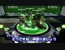 【実況】150チームが参加するスプラトゥーン大規模杯【とりっぴぃ視点】 thumbnail