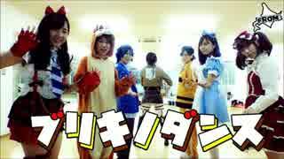【女7人で】ブリキノダンス/DIVELA REMIX【踊ってみた】