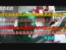 20160110 暗黒放送 マンバ横山の絶対に負けない暗黒競馬塾シンザン記念 2/4 thumbnail