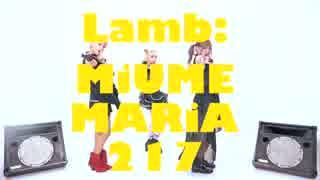 【75%】【踊ってみた】Lamb.【みうめ・MARiA[メイリア]・217】