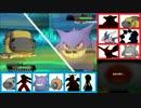 【ポケモンORAS】カバルドン+ゲッコウガが強いと聞いたので thumbnail