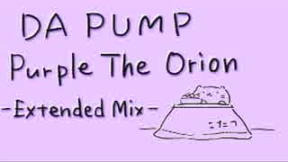 DA PUMP Purple The Orion -Extended-