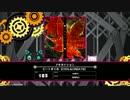 【BeatStreamアニムトライヴ】 アキネイション(BEAST) PERFECT