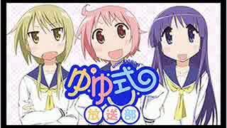 ゆゆ式放送部 web版 第SP回(2013.05.24) (再UP)