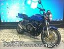 CB400 SUPER FOUR モリワキ (メタルパーツ付)〔アオシマ 1/12〕 作ってみました