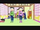 【おそ松さん】全力バタンキューとはなまるぴっぴ歌ってみた【鋼兵】 thumbnail