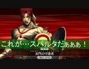 【FateGO】これが…スパルタだぁぁぁ!【レオニダスゲー】