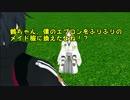 【MMD刀剣乱舞】我が本丸の鶴丸さんは【MM