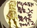 【MUGEN】居合JCを製作【Part2】