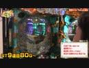 【ペカるTV】三重オールナイト牙狼実践・前編の巻【それ行け養分騎士vol.3】 thumbnail