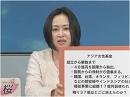 【魔都見聞録】日韓合意、10億円の謎[桜H28/1/11]