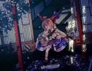 【ニコニコ動画】(合同企画)東方萃夢想[砕月]をアコギで弾いてみた。を解析してみた