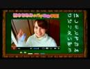 橋本ちなみのガチなみ学園!#58 1/2