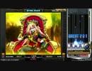 【beatmaniaIIDX copula】真 地獄超特急 -HELL or HELL-(SPA)