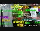 20160111 暗黒放送 ミドリアン助川の正義のラジオジャンデルジャン 2/3 thumbnail
