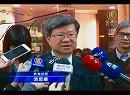 【新唐人】中国が台湾教師を大量