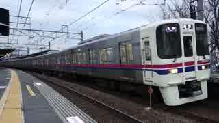 百草園駅(京王線)を通過・発着する列車を撮ってみた