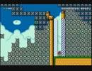 【実況】世界が造るマリオ!?スーパーマリオメーカーをプレイ!part2 thumbnail