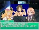 【R-TYPE_TACTICS_Ⅱ】~とあるアイドルの戦術記録~11(後篇