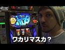 NO LIMIT -ノーリミット- 第135話(3/4)
