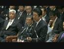 【民主党】他人の本の内容で誹謗中傷する緒方林太郎(安倍総理怒る) thumbnail