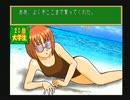 【西美濃クイズゲーム研究会】◆子育てクイズマイエンジェル◆実況part8 thumbnail
