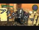 【地球防衛軍4.1】初見素人防衛譚 その51【ゆっくり実況】