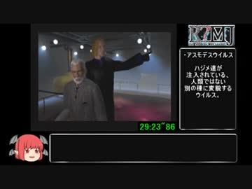 ss r mj rta 49分35秒 前半 by ros legenda ゲーム 動画 ニコニコ動画