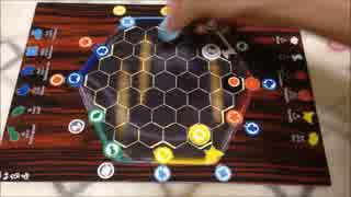 フクハナのひとりボードゲーム紹介 NO.76『かいちん』
