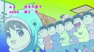 【トト子ちゃんっぽく】全力バタンキュー