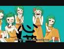 【JubyPhonic】Ten Faced -ᴊᴀᴢᴢ ᴀʀʀᴀɴɢᴇ- (English Cover) 十面相