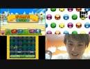 パズドラ インターナショナル チャンピオンシップ 世界No.1への道#4【闘TV(木)①】後半