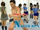 【神ゲー】 全裸で女子校に殴りこむゲーム 実況プレイ
