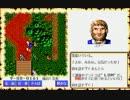 【ウルティマ6 〜偽りの予言者〜(PC-98版)】を淡々と実況プレイ part42