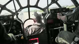 B-29 離陸(コクピット視点)