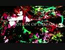【巡音ルカV4X】Emotion of Despair【オリジナル】