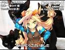 【unity-chan!】黒ネコのタンゴ【カバー】