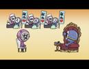 血液型くん!4【第2話:血液型は何型ですか?】