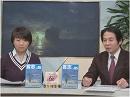 【スクランブル放送化を】NHKの病理、根治には受信料制度の見直しが必須[桜H28/1/15]