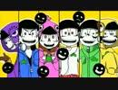 【手描き】マ.ツ.リ.ョ.ウ.シ.カ.再【合松】 thumbnail