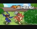 【ゆっくり実況】我が竜を見よ Part34 thumbnail