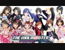 【MAD】 THE IDOLM@StaRt