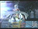 [ PS2 ] ( FF12 ) part?? 「親子と償い」 普通にプレイ